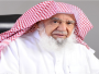 الشيخ سليمان الراجحي