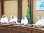 مجلس جامعة جدة يقر تأسيس أوقاف علمية طبية باسم الجامعة
