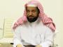 معالي الدكتور/ راشد بن محمد الهزاع